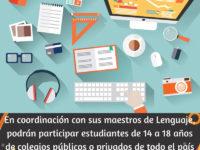 """CONVOCATORIA Programa """"Periodista por un Día"""" (2017 – Cuarta Versión)"""